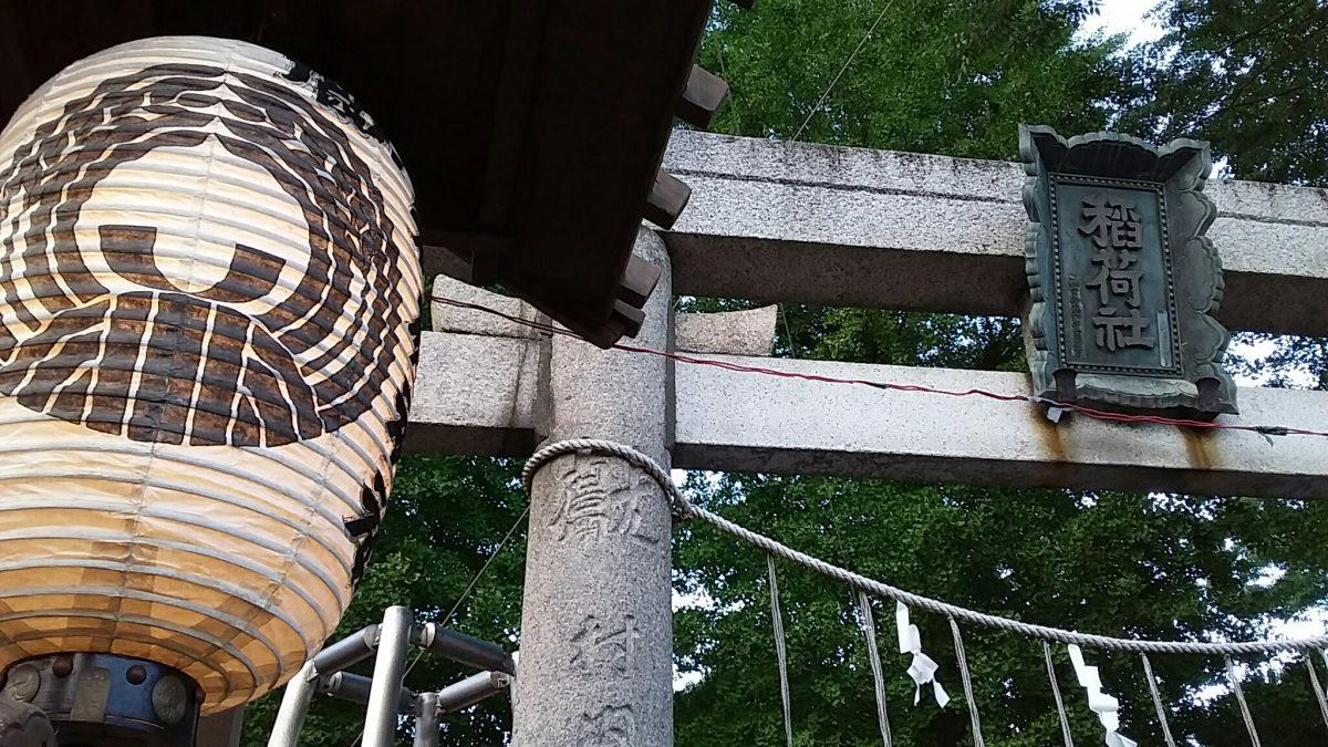 登戸稲荷神社 お祭り