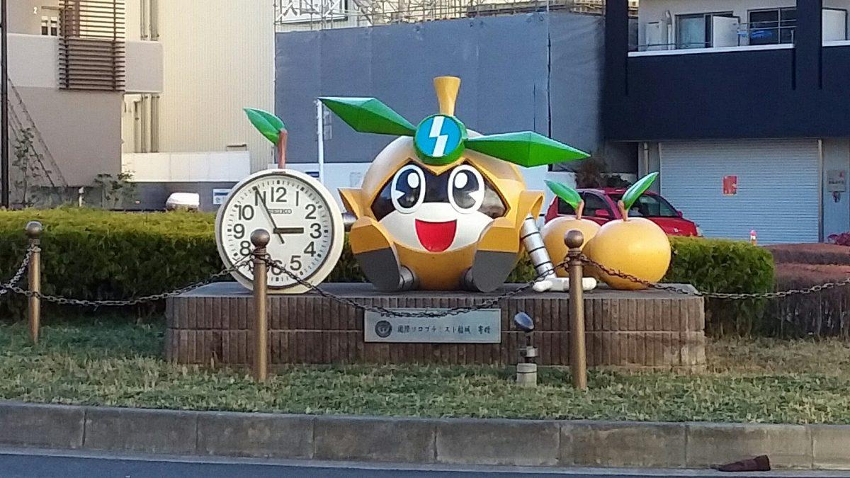 矢野口駅 稲城なしのすけ