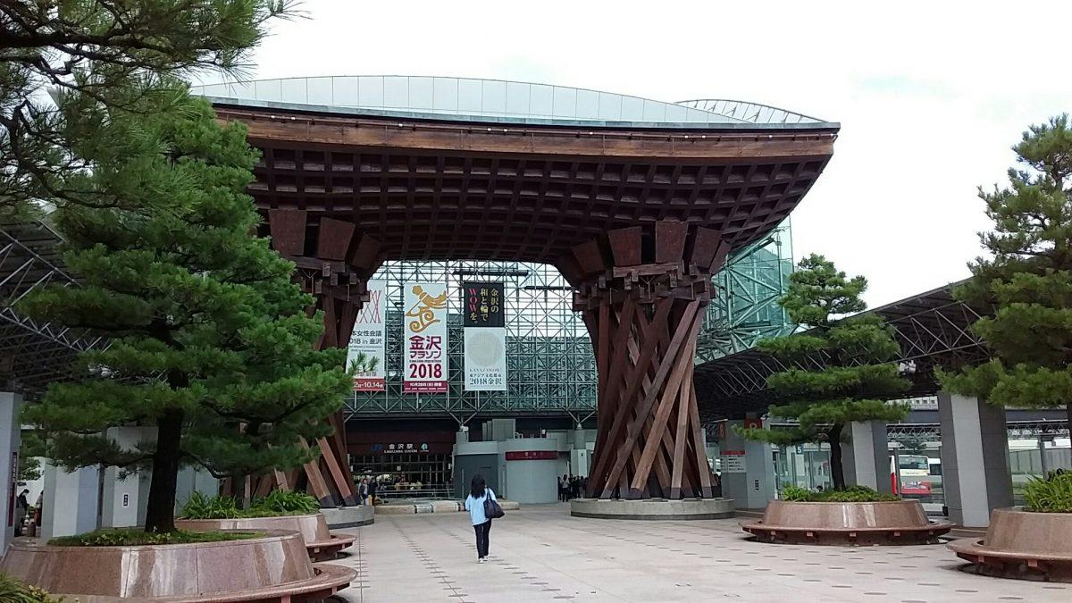 金沢旅行満喫レポ。行程表