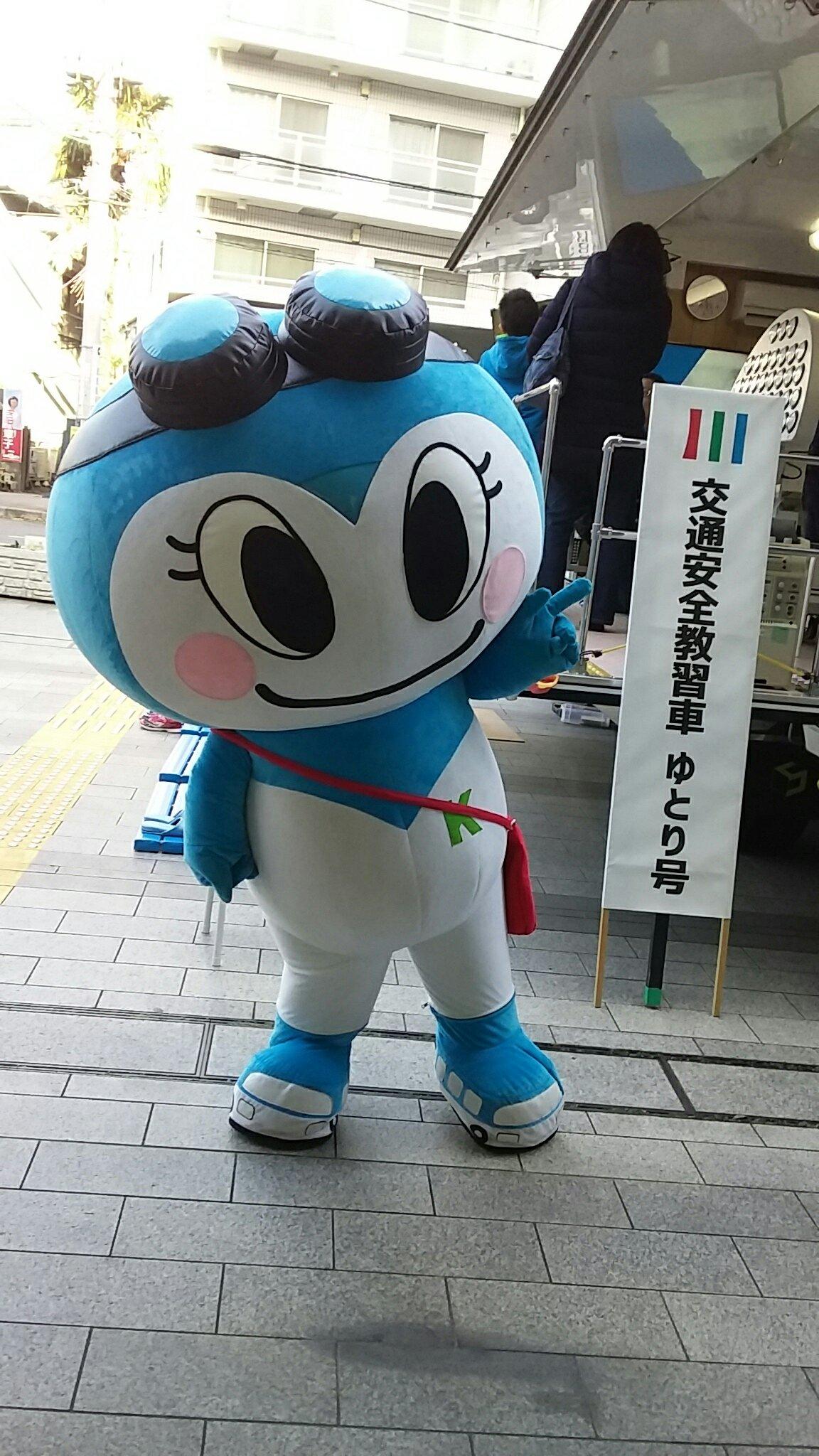 川崎市バスキャラ・のるふぃん!