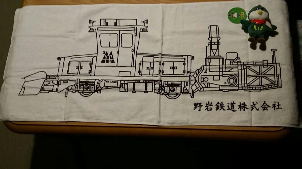 野岩鉄道に乗ろう。平成31年