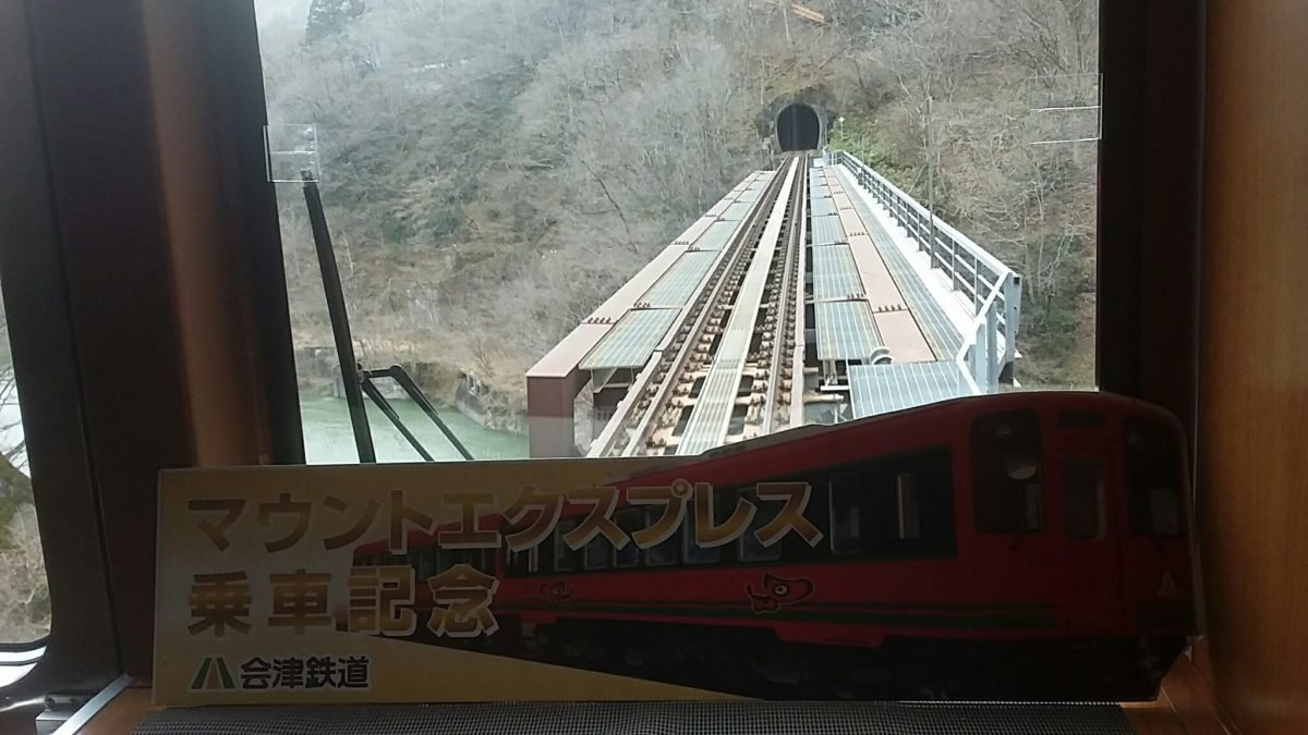 会津線で撮り鉄。