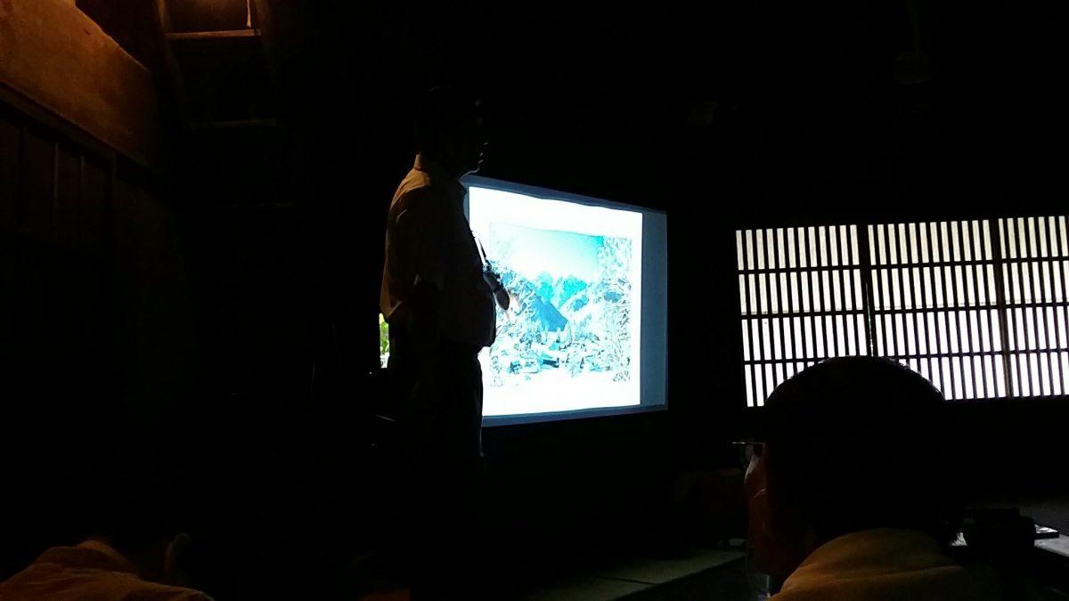 地方のインバウンド事情@五箇山ハナシ