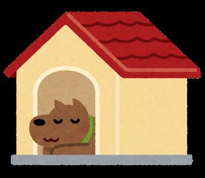 犬小屋に固定資産税はかかる?