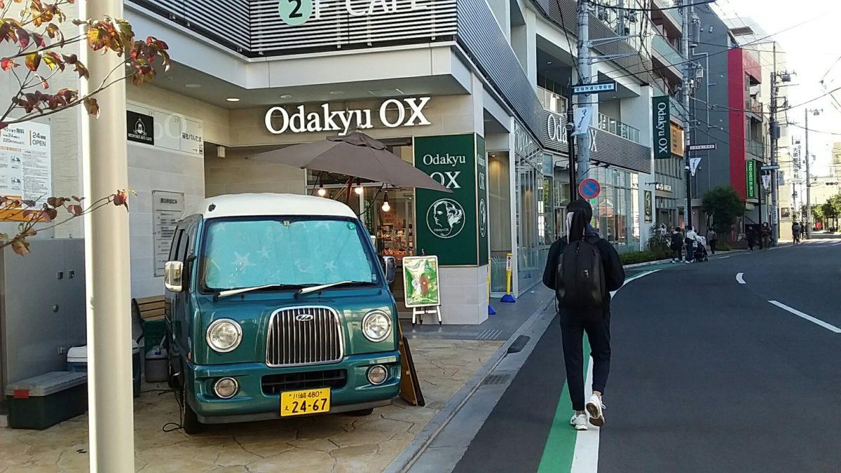 今週の小田急OX前 キッチンカー事情